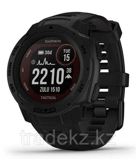 Часы для спорта Garmin Instinct Solar, Tactical Edition, Black, WW, (010-02293-03) с GPS навигатором