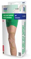 Бандаж на коленный сустав разъемный ХХL. арт.6058