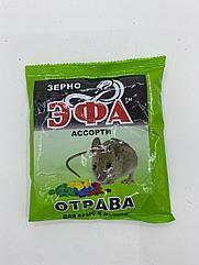 Ассорти зерновая приманка Эфа 150г