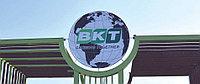 BKT не боится роста конкуренции на шинном рынке