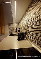 Подсветка кухни, столешницы, мебели. Длина 30 см * 3 шт. Теплый белый 3000К., фото 1