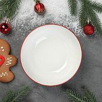 Салатник «Счастливого Нового Года», 370 мл, 15,2×6,9 см, цвет белый/красный
