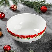 Салатник «Новогодее волшебство», d=15,5 см