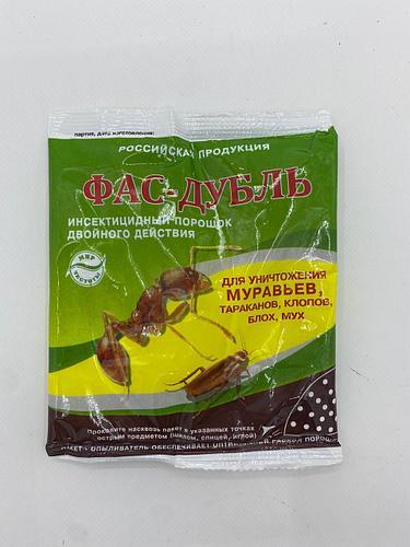 Порошок для уничтожения муравьев, тараканов Фас Дубль 125 гр