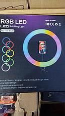 Лампа круглая для TikTok 32 см, фото 2