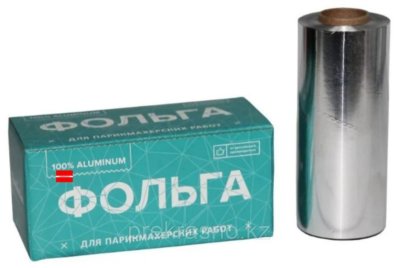 Фольга 16 мкм 100м 12см Чистовье Россия