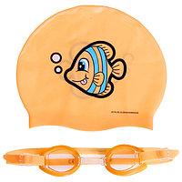 Очки шапка силиконовая для плавания набор