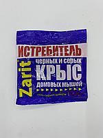 Средство от грызунов Zarit ИСТРЕБИТЕЛЬ ТриКота тесто-сыр брикеты 100г
