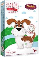 """Набор для изготовления игрушки """"Miadolla"""" KD-0257 Щенок ."""