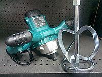Миксер электрический MS TOOLS M-1400