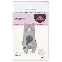 """Набор для изготовления игрушки """"Miadolla"""" AT-0241 Арома Котик ."""