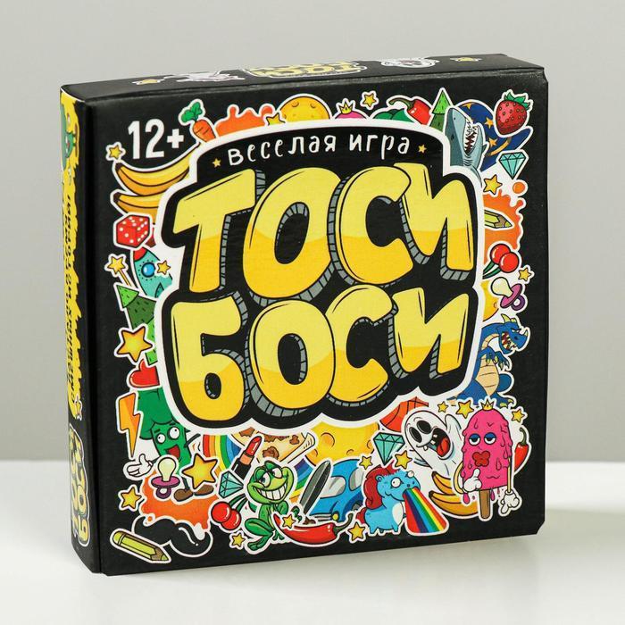 Настольная весёлая игра «Тоси Боси», 55 карт