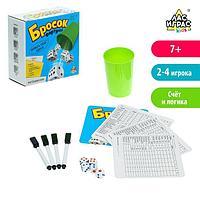 Настольная игра «Бросок фортуны», покер с кубиками