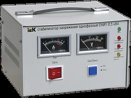 Стабилизатор напряжения серия CHN1-0.5 кВА ИЭК (погреш 3%)