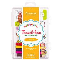 """Раскраски карандашами """"Сотворелк """"Travel-box для путешествий""""для раскраш. цветными карандашами Сладости"""