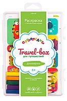 """Раскраски карандашами""""Сотворелки """"Travel-box для путешествий""""для раскраш. цветными карандашами Динозаврики"""