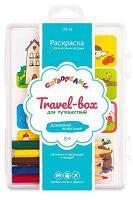 """Раскраски карандашами """"Сотворелки"""" """"Travel-box для путешествий"""" Домашние животные"""