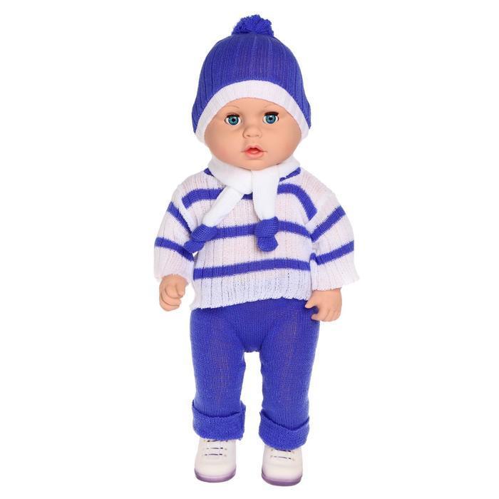 Кукла Витенька 3 арт. 11-С-52