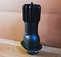 Вентиляционный выход с вращающей турбиной для гибкой черепицы,фальцевой кровли PNOPI 150 Черный