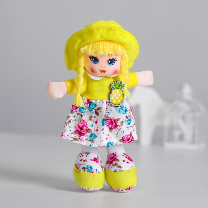 Кукла «Ева», 20см