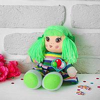 "Кукла ""Хлоя"", 20см"