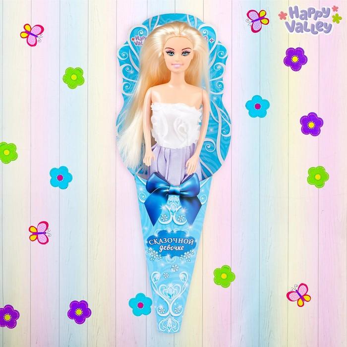 Кукла в конусе «Сказочной девочке»