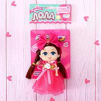 Кукла «Лола» с набором украшений, МИКС