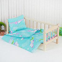 Постельное бельё для кукол «Единорог на голубом», простынь, одеяло, подушка, фото 1