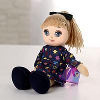"""Кукла """"Мия с сумочкой"""""""