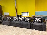 Диван и 2 кресла на заказ (комплекты мебели)