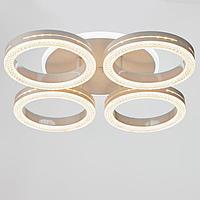Светильник с ПДУ 74651/4+1 LED 95Вт диммер 3000-6000К белый 50х50х9 см, фото 1