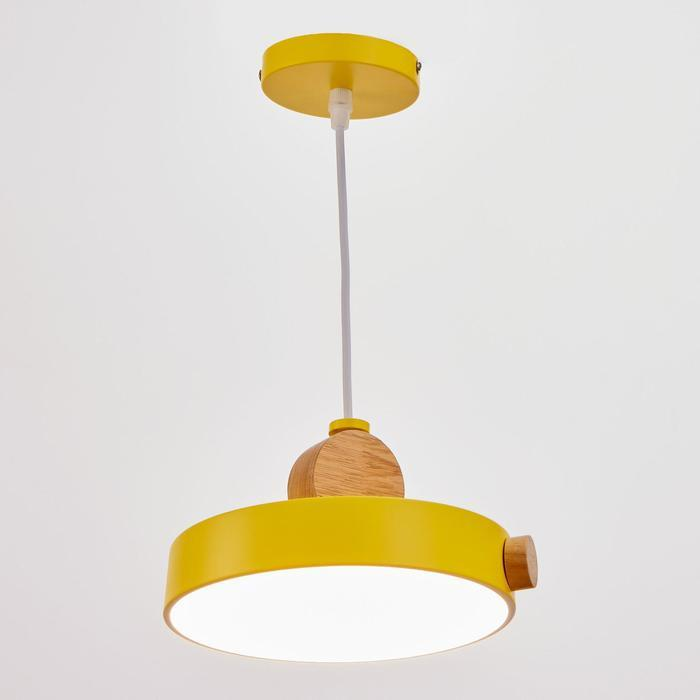 Светильник 2034843/1 LED 8Вт 3 режима 3000-6000К желтый 20х21,5х17 см