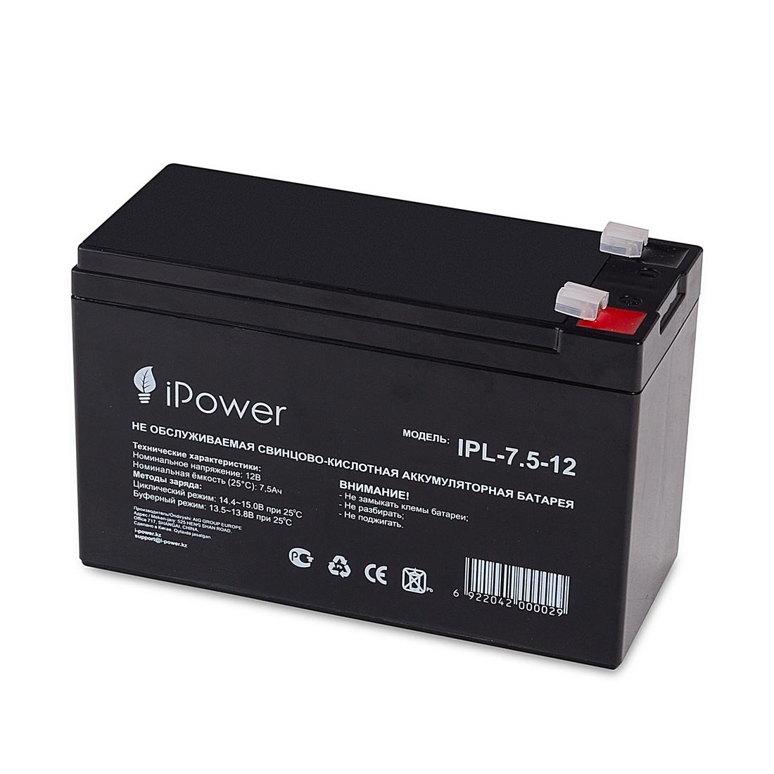 Батарея свинцово-кислотная IPower IPL7.5-12 (12В, 7.5 Ач)