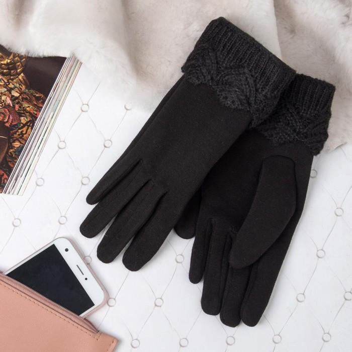 Перчатки женские, цвет чёрный, размер 18-20
