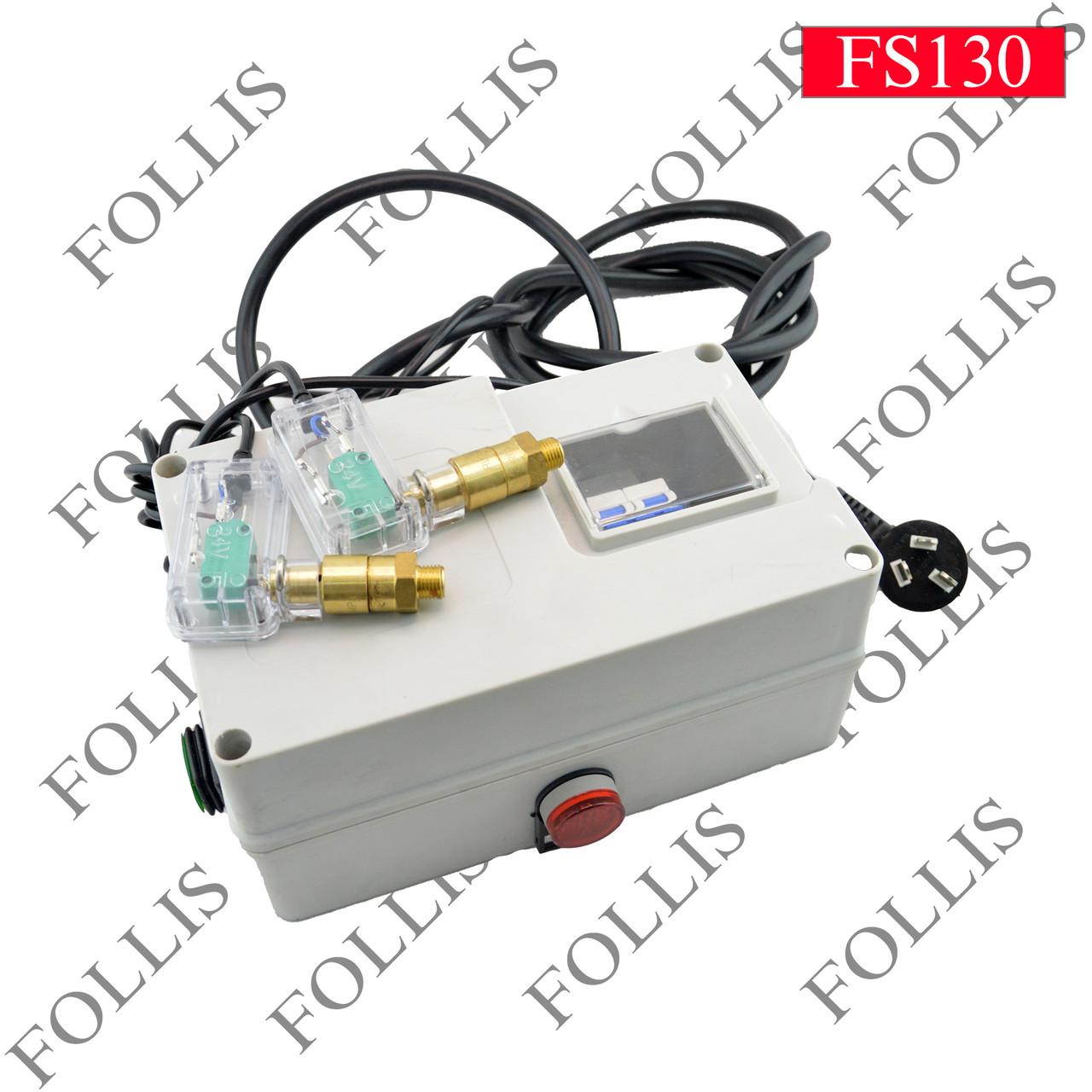 Автомат Электрический с Кабель 220 В 2,2КВТ (SSS)