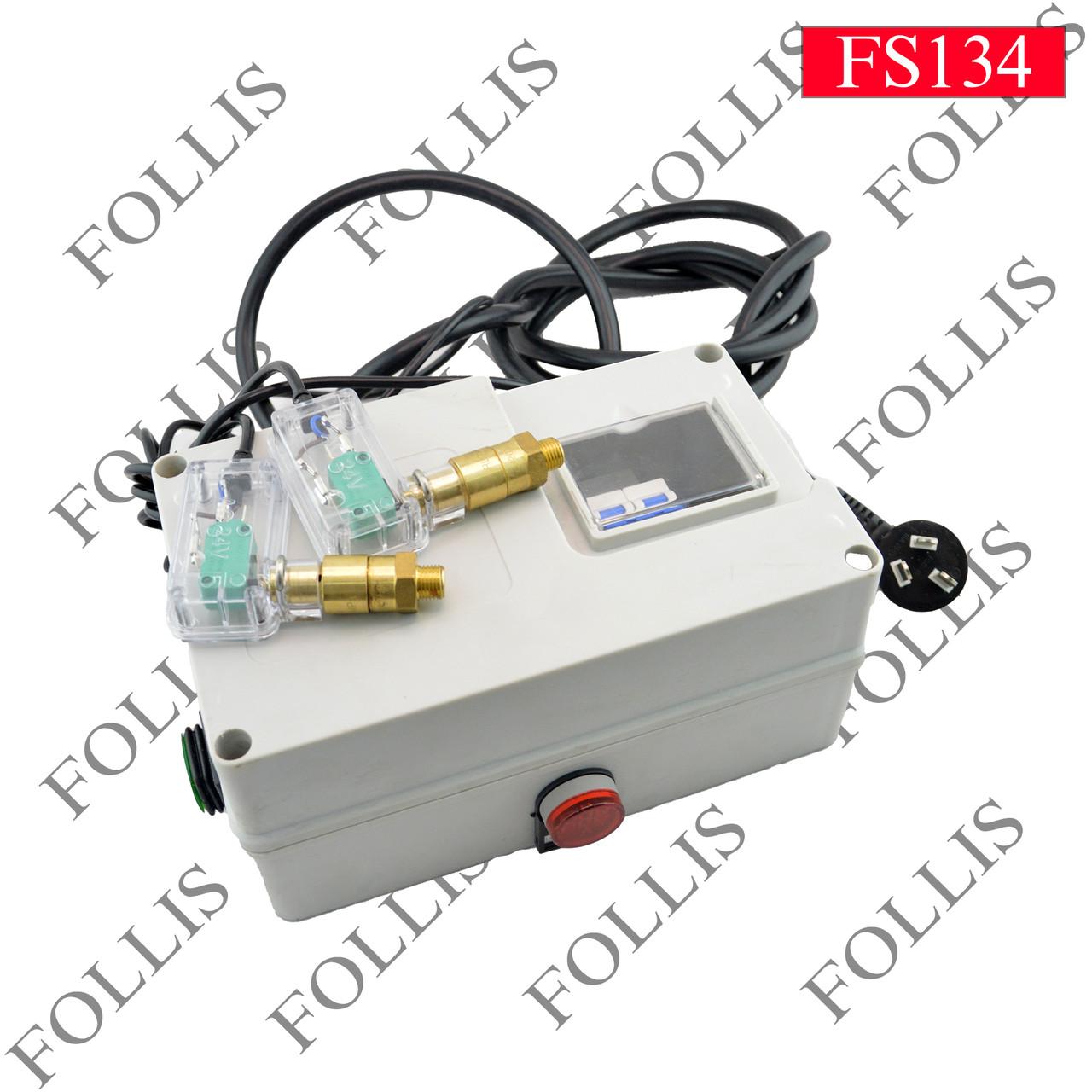 Автомат Электрический с Кабель 380 В 7,5 Квт (SSS)