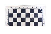 Шахмат деревяный 7703