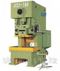 Пневматический пробивной пресс с фиксированной станиной серии JD21
