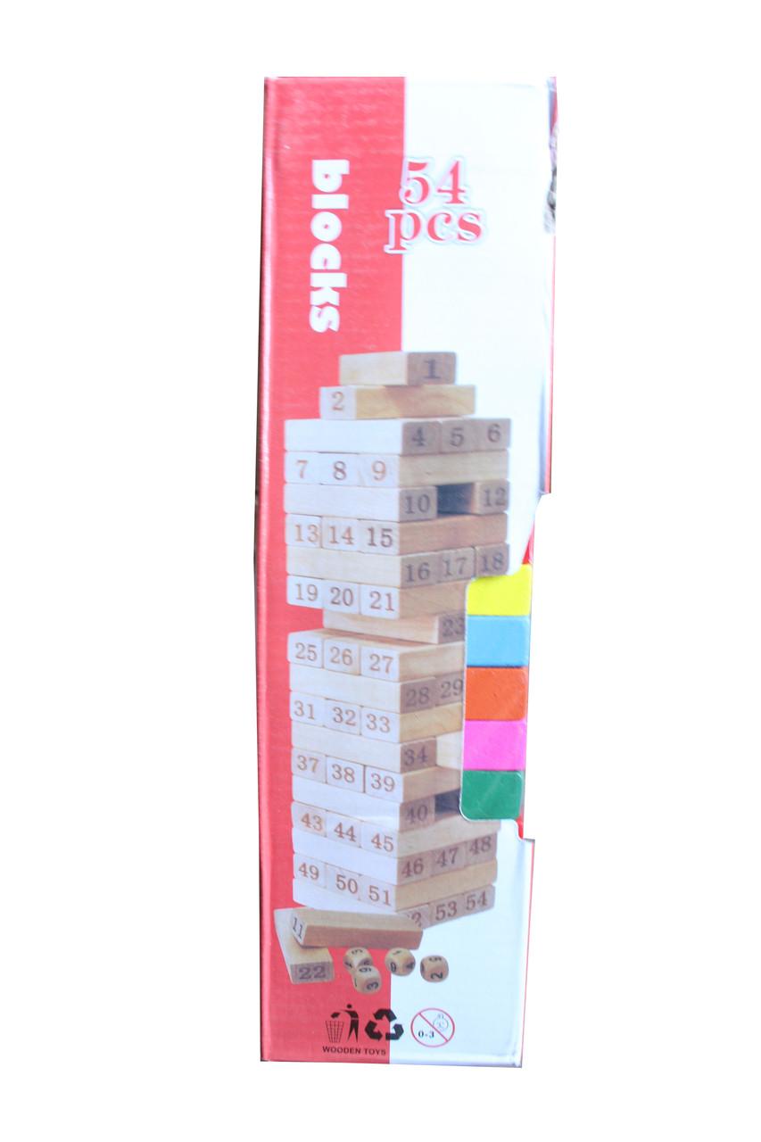 Джанго Деревянный цветной  5100