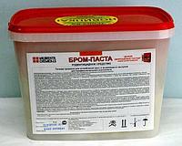 Бром-паста, МБ (ведро 5 кг) (для целей медицинской дератизации)