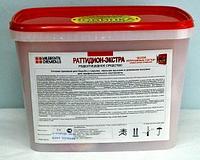 Раттидион-Экстра, МБ (ведро 5 кг) (для целей медицинской дератизации)