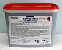 Грызунит-Экстра Блок, ТБ (ведро 4 кг) (для целей медицинской дератизации)