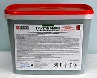 Грызунит-Блок, ТБ (ведро 4 кг) (для целей медицинской дератизации)