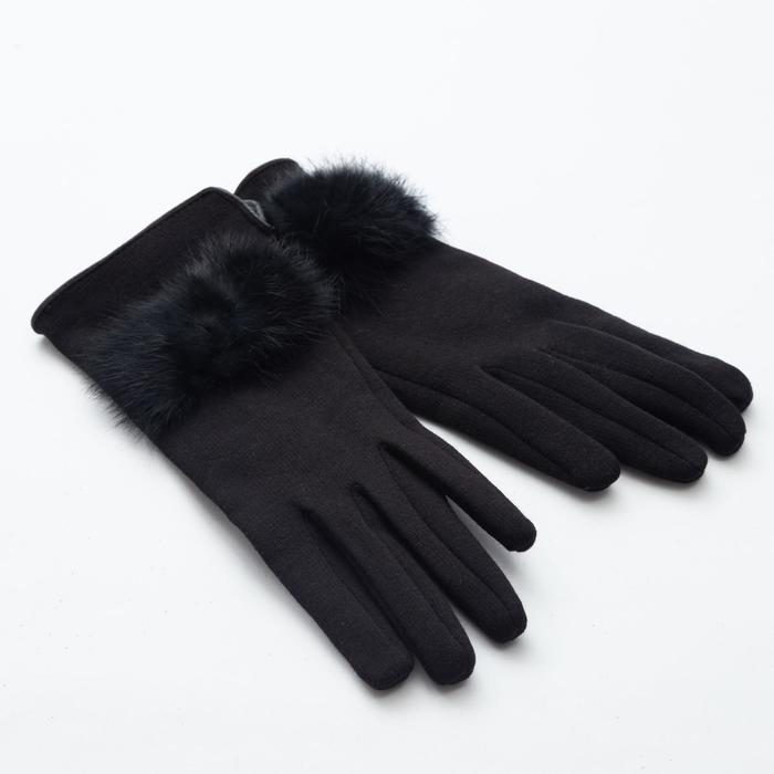 """Перчатки женские MINAKU """"Пушок"""", размер 6,5, цвет черный"""