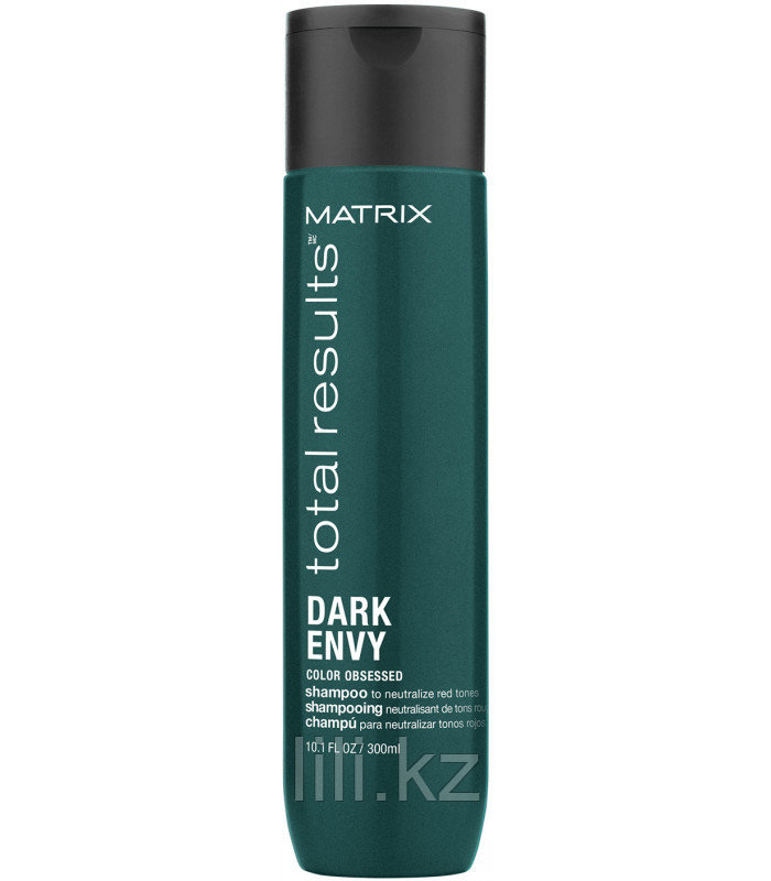 Шампунь для нейтрализации красных оттенков тёмных тонов волос Matrix Total Results Dark Envy Shampoo 300 мл.
