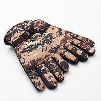 """Перчатки зимние мужские MINAKU """"Хаки"""", цв.бежевый, р-р 9 (27 см)"""