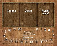 """Таверна """"Красный Дракон"""": Дварф, бард и медовуха, фото 5"""