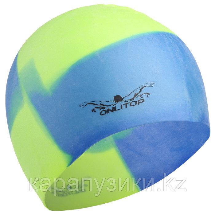 Шапка для бассейна подростковая силикон желто голубая