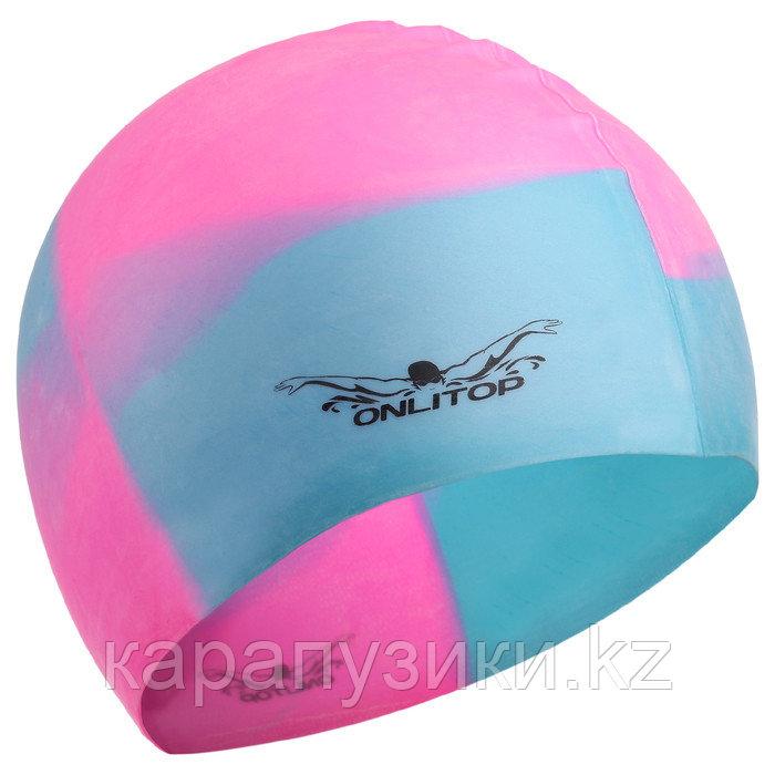 Шапочка для бассейна подростковая  силикон розово-голубая