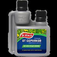Dr.Klaus Гербицид для уничтожения сорняков на газоне и землянике (Клиппард), флакон 100 мл
